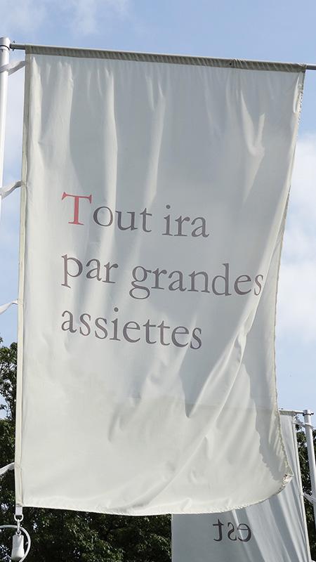 3 St Germain assiettes