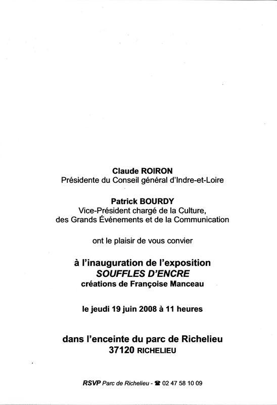 carton d'invitation Souffles d'encre 2008